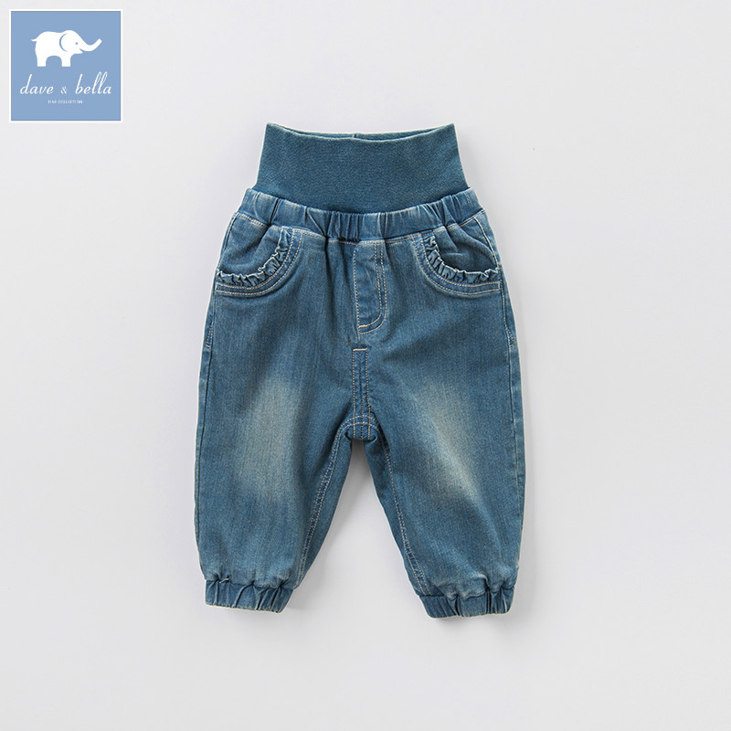 DB5243 dave bella winter infant baby boys denim full length fashion pants children toddler jeans boys trousers amynicka casual jeans for men mid waist straight denim jeans male boys washed ankle length pants gray size 27 36 zj518