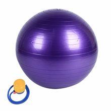 8c1fd37bb Burst Yoga bola 45 cm 55 cm 65 cm 75 cm utilidad Pilates Balance deporte  entrenamiento