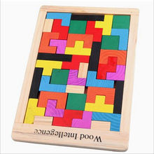 Colorful Wooden Brain Teaser Tangram Puzzle Tetris Pre Magination Intellectual Children's Educational Toy For Game Baby Children