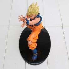 Dragon Ball Z Goku Super Saiyan Action Figure 18cm
