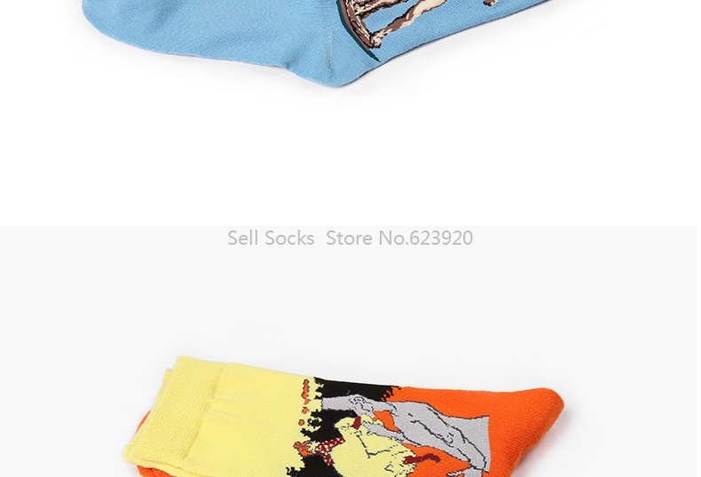 Hot Autumn winter Fashion Retro Women New Personality Art Van Gogh Mural World Famous Oil Painting Series Men Socks Funny Socks HTB1g4tlIVXXXXabXVXXq6xXFXXX7