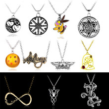 Cheaper Price Eye of Horus Dragon Ball Z Necklace Beauty and the Beast Infinity Symbol Necklace Women Statement Necklace Jewelry(China)