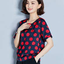Summer Korean Fashion Silk Women Blouses Satin Polka Dot Short Sleeve Shirts Plus Size XXXL/4XL Womens Tops and