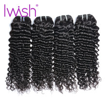 Iwish Hair Bundles Curly Weave Human Hair 4 Bundle Deals Alot Non Remy Indian Hair Weaving Double Weft #1b Can Be Dyed(China)
