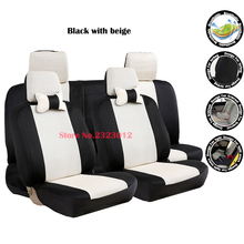 Cubierta de asiento de coche Universal Para Mazda 6 Mazda CX-5 CX-7 Mazda MAZDA3 Mazda 626 asiento cubre accesorios styling negro/gris/rojo