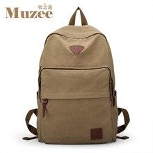 Muzee Hot Sale 2017 New Fashion Arcuate Leisure Men's Backpack Zipper Solid Canvas Backpack School Bag Travel Bag ME_0528