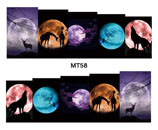 1 Feuille Chaude Nail Mt58 Pleine Couverture Pleine Lune Loup Nail
