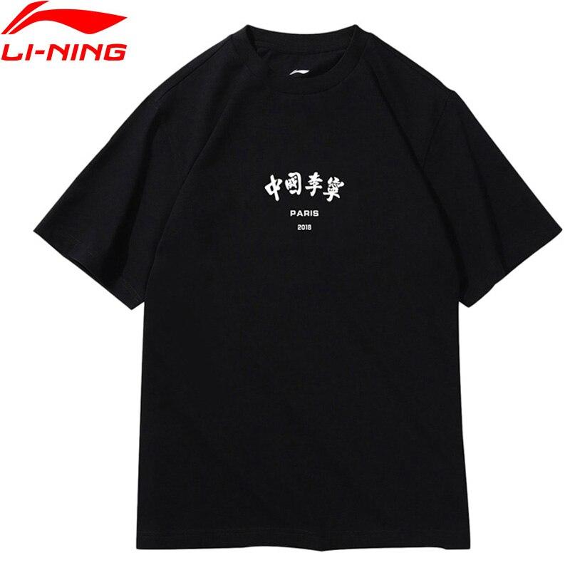 Li-ning PFW hommes Sport T-shirt chine doublure Paris 2018 Jersey 100% coton respirant Sport Tee confort hauts AHSN907 MTS2819