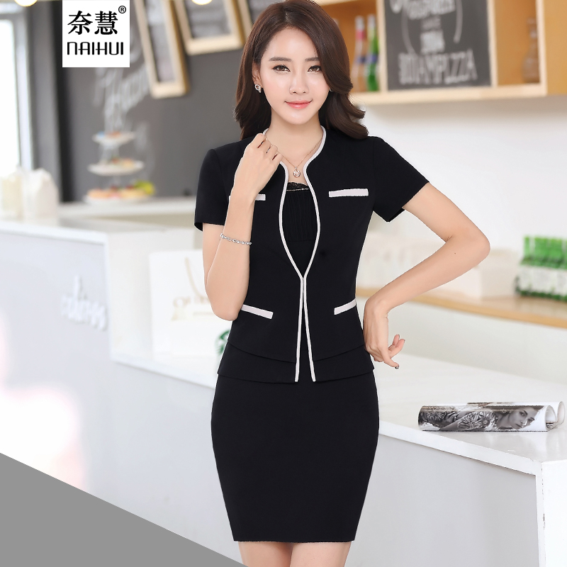 Buy women short sleeve business skirt for Office uniform design 2016
