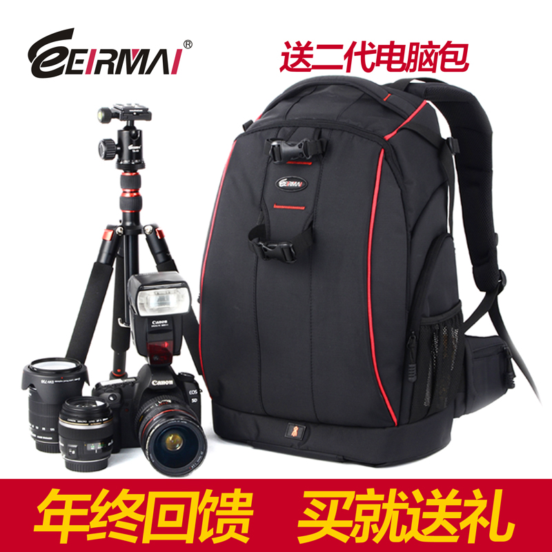 hot sale Anti-theft eirmai professional slr double-shoulder camera bag EIRMAI D2330  casual digital slr bag the big bag eirmai slr camera bag shoulder bag casual outdoor multifunctional professional digital anti theft backpack the small bag