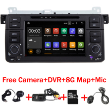 "7 ""Pantalla Táctil digital de coche pc android 7.1 para BMW E46 M3 Wifi 3G 1024*600 Bluetooth Radio USB SD volante DVR Cámara"
