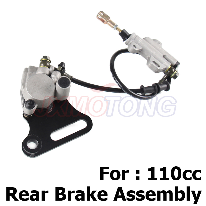 Dirt bike 110cc Rear Brake Assembly Off-road motorcycle accessories Apollo pump disc brake caliper assembly up and down the pump 2 pair universal car 3d style disc brake caliper covers front rear