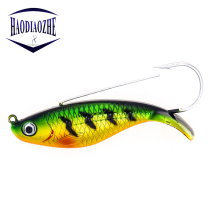 Купить с кэшбэком 1Pcs VIB Hard Fishing Lure 8cm 20.5g Jig Head Baits Sinking Anti Grass Fishing Wobblers Artificial Bait Laser Body Lifelike Fish