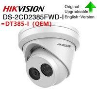 HIKVISION OEM 8MP ip-камера DT385-I = DS-2CD2385FWD-I обновляемая WDR Встроенная sd-карта слот IR30m H.265 PoE камера безопасности