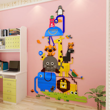 Creative INS square animal DIY Children's room bedroom home living room TV background wall decoration 3D acrylic wall stickers creative ins cartoon car diy children s room bedroom home living room tv background wall decoration 3d acrylic wall stickers