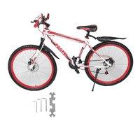 26インチ× 17インチフロントとリアディスクバイク30円マウンテンバイク可変