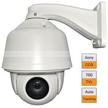 6″ CCTV PTZ Camera Auto Tracking Sony CCD 700TVL 22x Optical Zoom IP66