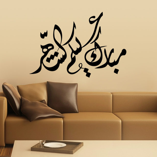 Fantastic Word Wall Art Ideas Ensign - Wall Art Collections ...