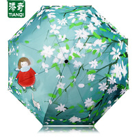 New Personality Oil Painting Umbrella Rain Brand Uv Begonia Flowers Pattern Three Folding Umbrellas Women And