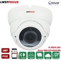 LWSTFOCUS Full HD 3MP IP Camera With 5MP 2 8 12mm Manual Zoom Lens Multi Language