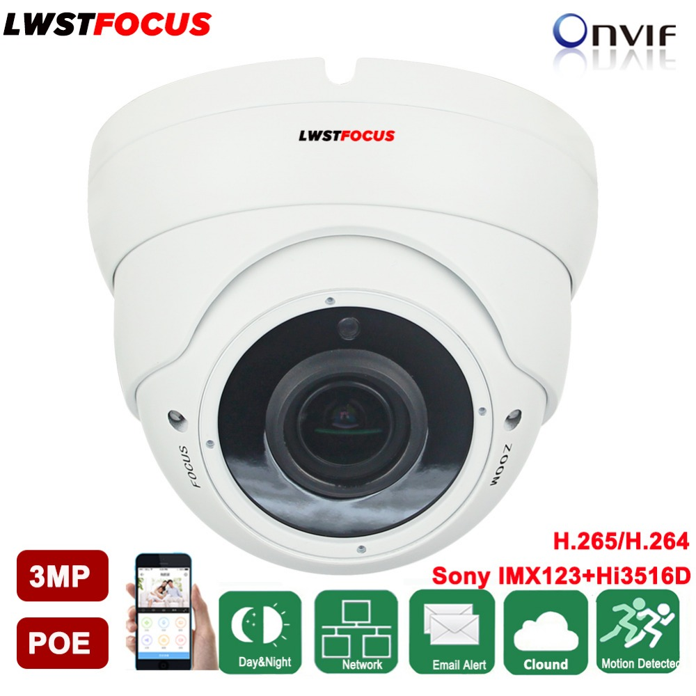 LWSTFOCUS Full HD 3MP IP Camera with 5MP 2.8-12mm Manual Zoom Lens Multi-language POE IPC ONVIF CCTV Camera 3MP/1080P@30fps 10pcs lot full hd poe camera 48v poe ip camera module 720p 960p 1080p with 3mp lens 12mm