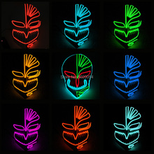 Glowing Mask Night-Club Flashing-Mask Cosplay Props Anime Japanese Luminous for Comic