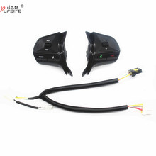 Botón de control multifuncional para volante de KIA RIO, interruptor de volumen de Audio para teléfono, accesorios para coche con bluetooth