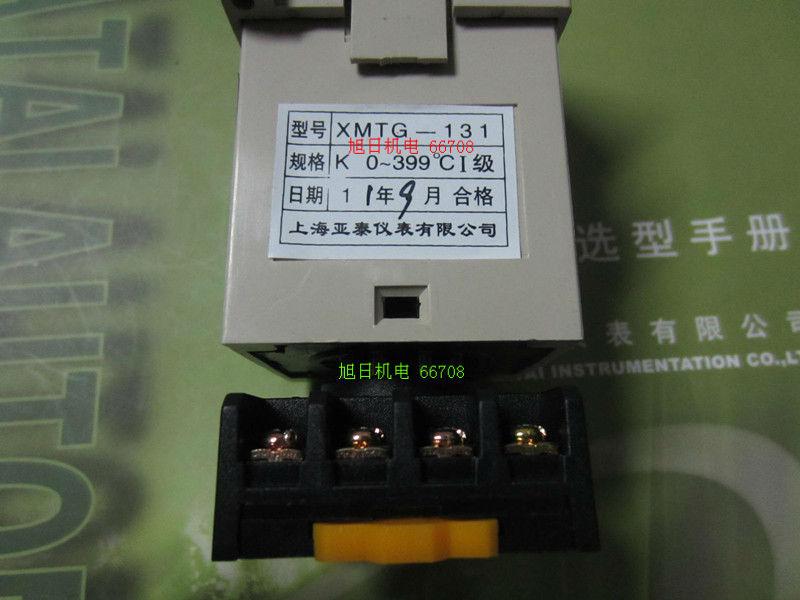 AISET Shanghai Yatai Instrumentation XMTG-131  цены