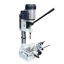 Многофункциональный квадратный сверлильный станок деревообрабатывающий разбивающий квадратный дырочный станок маленький стол сверлильный инструмент MK361A