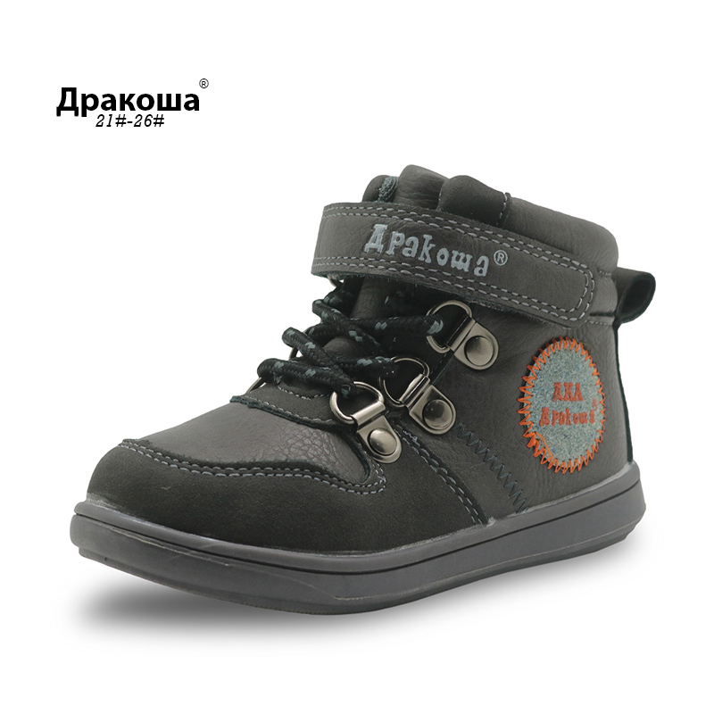 Apakowa Boys Autumn Flat Ankle Boots Toddler Kids Shoes For Boy Martin Boots With Zip Solid Leather Children's Shoes Eur 21-26