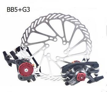 AVID BB5 disc brakes Mountain bike road bike Folding bike Disc brake 160MM G3 HS1 discs Bicycle brake accessories