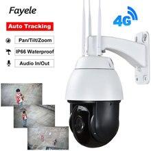 Безопасность 6 «3g 4G PTZ камера 1080 P автоматическое отслеживание распознавание лица 20X зум AI трекер Starlight IR 200 м аудио In Out Голосовая сигнализация