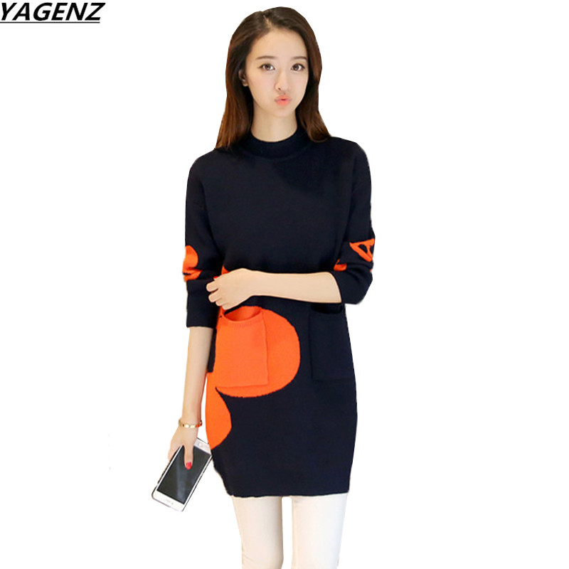 Sweater Women Dress New Autumn Winter Medium Long Loose Women Sweater Fashion Elegant Knitted Pullover Women Clothing YAGENZ 624
