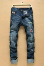 Young men's jeans brand in Europe and America in autumn and winter leisure small straight men's fashion men