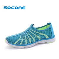 Socone Comfortable Mens Walking Shoes Summer Breathable Slip On Sport Sneakers Beach Water Shoes Outdoor Men