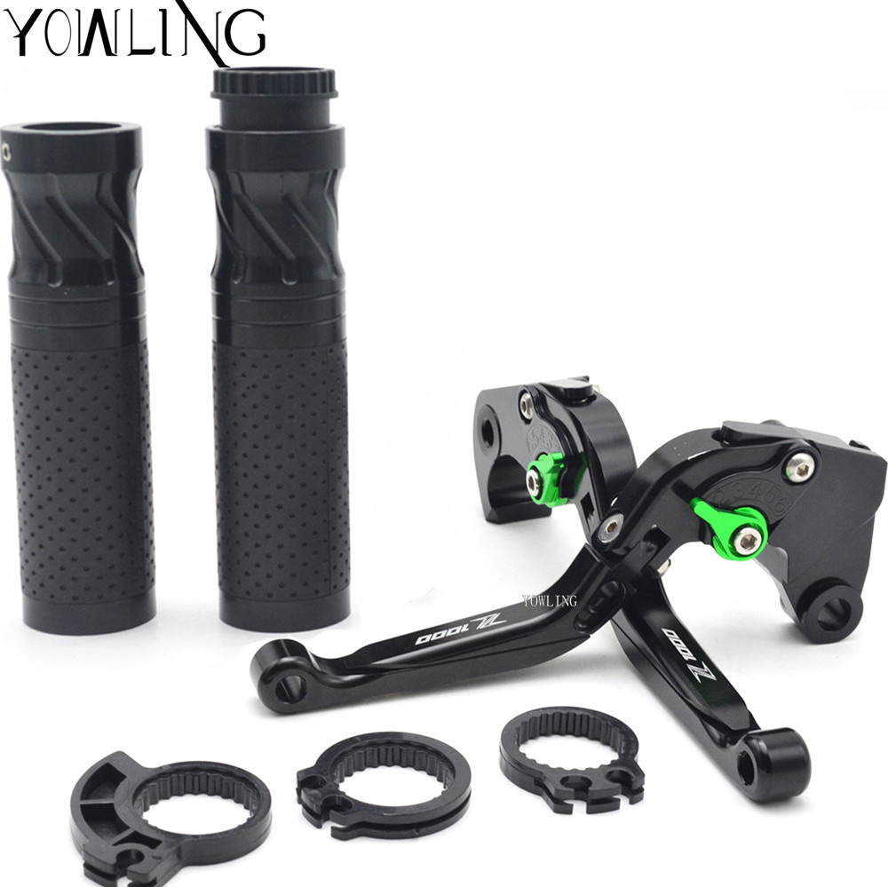 Adjustable Motorcycle Brake Clutch Levers hand grips for Kawasaki Z1000 2007 2008 2009 2010 2011 2012 2013 2014 2015 2016 2017