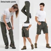Sport de plein air pantalon détachable Shorts femmes hommes été randonnée pantalon étanche séchage rapide Cargo pantalon escalade Trekking pantalon