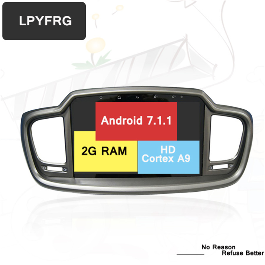 Car Android 7 1 Gps Navigation System Entertainment For