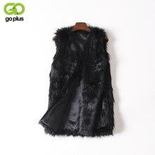 Goplus Для женщин коричневый плюс Размеры Искусственный мех жилет тонкий длинный из искусственного меха пальто Для женщин XXL жилет fourrure кролик Мех Femme жилет длинное пальто