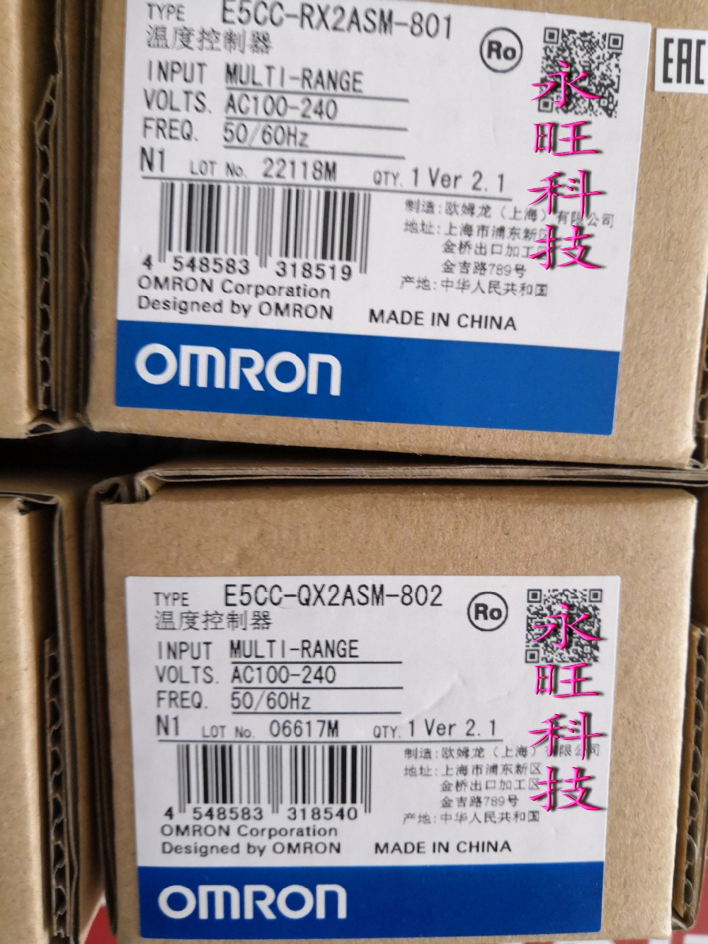 OMRON original authentic 100% new E5CC-RX2ASM-801 electronic temperature controller digital display temperature controller купить недорого в Москве