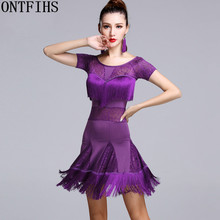 ONTFIHS New Fashion Sexy Lace Latin Dance Tassel One-piece Dress for Women/female Tango Rumba Costumes Performance Wear