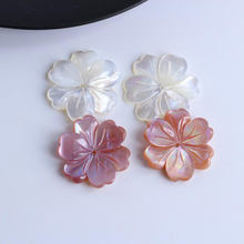 10Pcs/lot 20mm Colorful Six-Petal Flower Charm Natural Mother Of Pearl Shell Beads For Making Diy Brooches Fashion Jewelry New