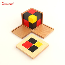 Wooden Toys Teaching Montessori Algebraic Binomial Cube Box Materials Wood Math Block Kids Preschool Student MA091-3