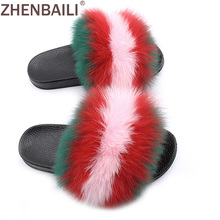 2fa0a9de62d4c2 Buy rainbow slides and get free shipping on AliExpress.com