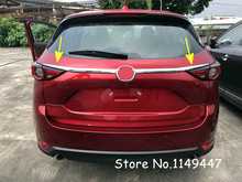 2pcs Exterior Car-styling ABS Chrome Rear Trunk Lid Cover Trim For Mazda CX-5  CX5 2nd Generation  2017 2018