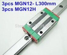 лучшая цена 3pcs MGN12 L300mm linear rail + 3pcs MGN12H carriage