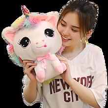 35cm Lovely Unicorn Plush Toys Soft Stuffed Cartoon Dolls Cute Animal Horse for Children Girls Birthday Gift