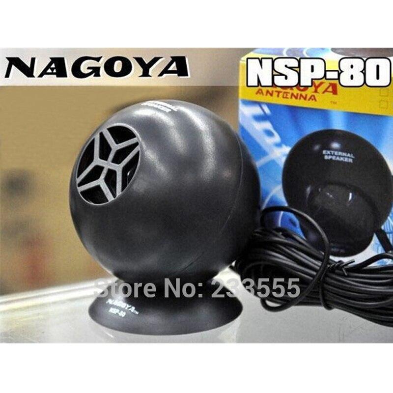 2pcs New NSP-80 External Speaker for CB ham Radios I C O M K e n w o o d Yaesu FT-7800 FT-8900