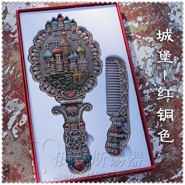 European castle large size Retro Classic Make-Up Mirror Comb Set Hand Hold Cosmetic mirror With Handle For Gifts HZJ016