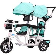 Двухместная трехколесная коляска для малышей, детская коляска для близнецов, трехколесная детская коляска для детей Trolley1-6years лет